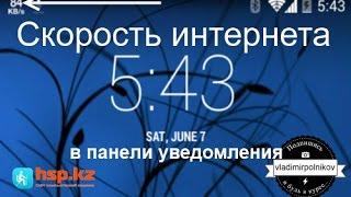 видео Проверяем наличие подключения к сети в Android