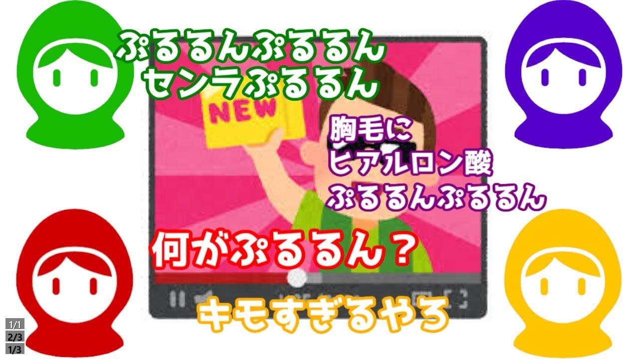 【前編】ぷるるんぷるるんセンラぷるるん(2019/12/23)【浦島坂田船】