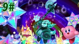 《超級卡比獵人隊》終於突破百等大關拉 全關卡突破 Super Kirby Clash Switch 密瓜君