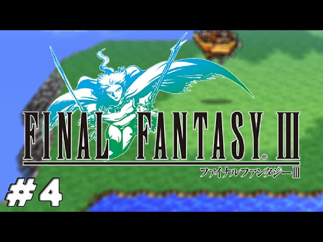 Final Fantasy III Pixel Remaster - The Flooded World... - E.4