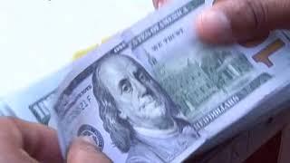 डलरको भाउ बढेर १ सय १६ रुपैयाँ १५ पैसा पुग्यो - NEWS24 TV