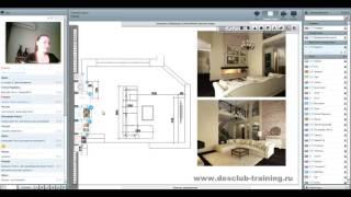 Школа дизайна  Зонирование квартиры  Уроки дизайна интерьера