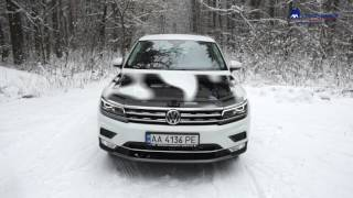 VW Tiguan 2013 vs Tiguan 2016