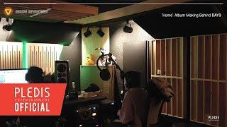 [INSIDE SEVENTEEN] 'Home' 녹음기