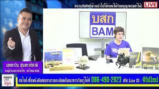 Business Line & Life 18-09-61 on FM 97.0 MHz