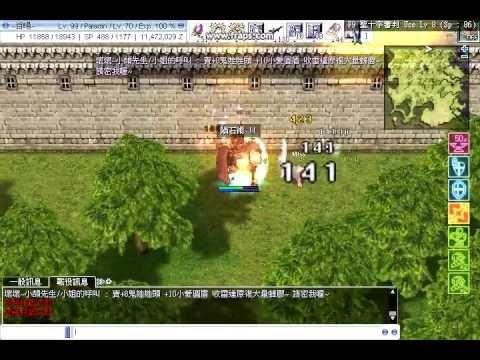 RO 火王-伊夫利特卡片 - YouTube