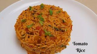 Tomato Rice / Thakkali Sadham/15 മിനിറ്റിൽ ഒരു തക്കാളി ചോറ്/Variety rice recipes/ Easy Lunch ideas