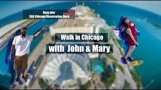 США | путешествие в Чикаго, вид с  небоскреба тизер (Walk in Chicago Tieser) / Видео