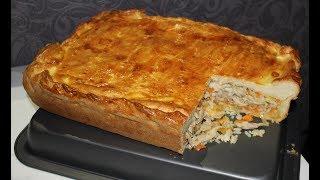 Закрытый пирог с курицей и рисом