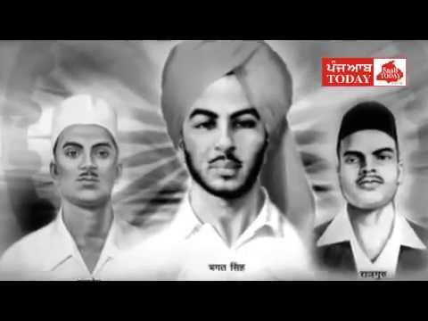 Amritsar, Bhagat Singh Case Reopened in Lahore Court