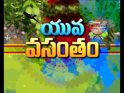 Yuva Vasantham | A Special Program of Master Minds Students | on Ugadi EVE