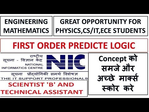 First Order Predicate Logic Topic Of Engineering Mathematics For NIC Exam 2017