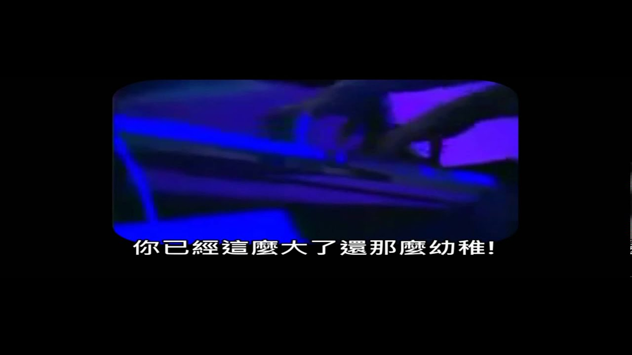 媽媽之歌與爸爸之歌(The Mom Song & Dadsense) - YouTube