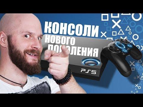 ИгроСториз: PS5 против