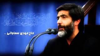 دعاء الندبة - مهدي سماواتي - dua nudba mehdi samavati