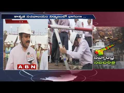 CRDA Commissioner Dr Sridhar Face To Face Over AP Secretariat Works | ABN Telugu