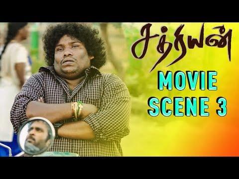 Sathriyan - Movie Scene 3 | Vikram Prabhu | Manjima Mohan | Yuvan Shankar Raja