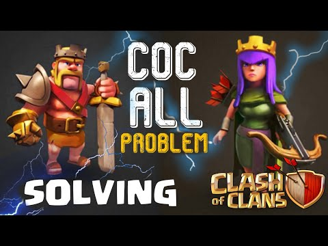 Clash of Clans Not Open How to Fix 2018 in Hindi | 100% solved | COC Bugs FiX | Quitable Gamer
