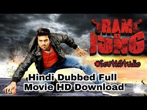 How To Download?? | Ram Ki Jung {Orange} |...