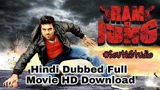 How To Download?? | Ram Ki Jung {Orange} | Full Movie Hindi Dubbed HD