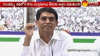 Buggana Rajendranath Reddy Criticises Chandrababu Naidu over Federal Front