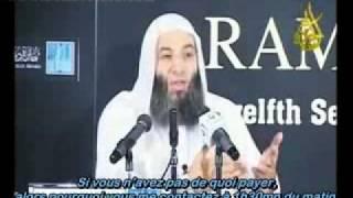 Histoire étonnante : Ayez toujours confiance en Allah ! [VOstFR]