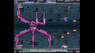Gradius II (Arcade/PS1) Full Run on Very Difficult