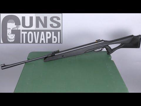 Пневматическая винтовка Beeman Longhorn с газовой пружиной Vado + расконсервация