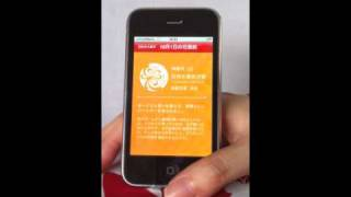 hanakomon_iphone.mov
