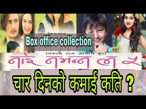 Nepali Movie Blackjay Shambhu Mr Vergin First Week Box Office Collection