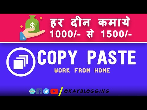 Copy Paste Work on Truelancer | Earn Money Online | Work From Home