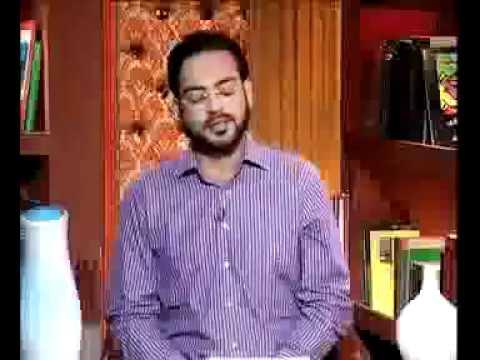 Asar E Qayamat Episode 20 Part 01