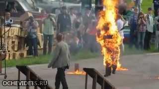 Поджог человека от взрыва. 100% горение!