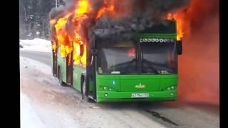 В Перми горит автобус!