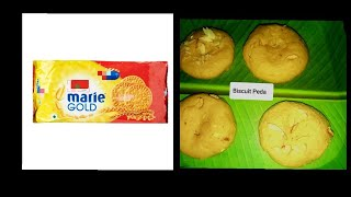 मिनटों में बनाये टूटे बिस्कुट से पेड़ा | 5 Minutes Without fire biscuit peda|Quick and simple peda |