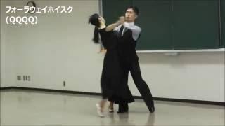 【タンゴ F0】(社交ダンス) ※2016/7/15放映の金スマにて、山本匠晃アナ...