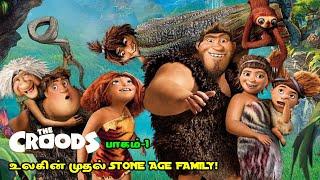 உலகின் முதல் STONE AGE FAMILY! Part 1 | Movie Explained in Tamil | Tamil Dubbed Movie| FILM FEATHERS