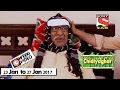 WeekiVideos | Chidiyaghar | 23rd Jan to 27th Jan 2017 | Episode 1342 to 1346