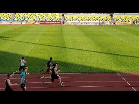 БЕГ 100 м. Убойные финальные забеги с чемпионата Ульяновской области, 29 мая 2019