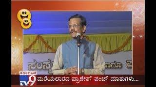 Comedy Express : Gangavathi Pranesh Best Comedy