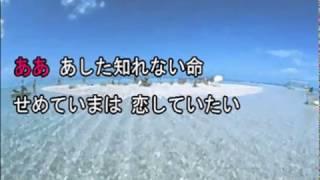 rikochiyan rururuさんのチャンネルにUPされているカラオケをお借りして...