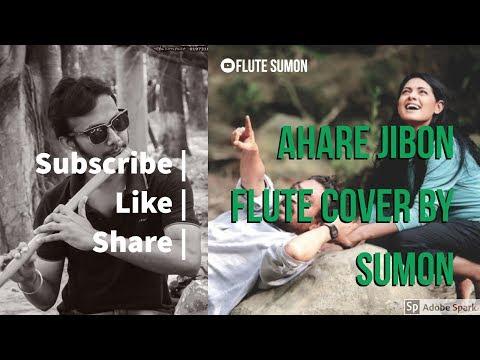 FLUTE COVER   AHARE JIBON   DOOB (ডুব)   CHIRKUTT