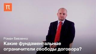 «Будет буря. Но мы устоим». Что спасёт Православную Церковь в Украине? ПРАВО НА ВЕРУ