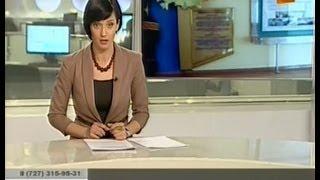 Вечерние новости 31 канала (20:00) 02.04.13