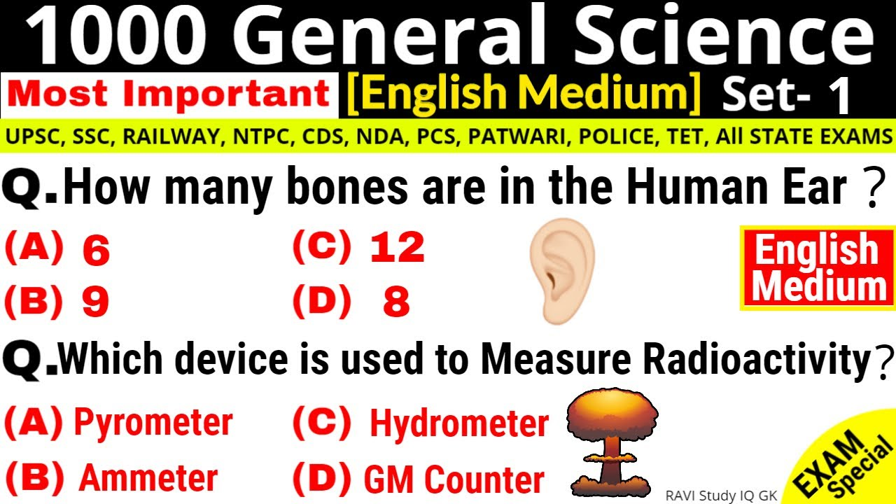 Science GK in English | General Science Important Questions | Science Tricks | UPSC, SSC, Railway