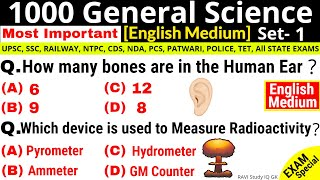 Science GK in English   General Science important questions   Science Tricks   UPSC, SSC, Railway
