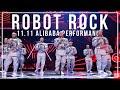 THE KINJAZ 11.11 Alibaba Performance - Daft Punk