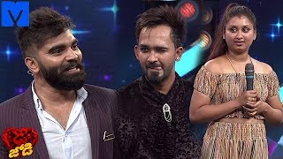 Yash Master & Pradeep Funny Punches Dhee Jodi Latest Promo 12th June 2019 Sudheer,Priyamani