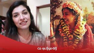 عبير المغربية في الهند في أول خروج إعلامي تحكي عن حياتها الزوجية،  ديانة زوجي، حماتي، شحال كنتخلص