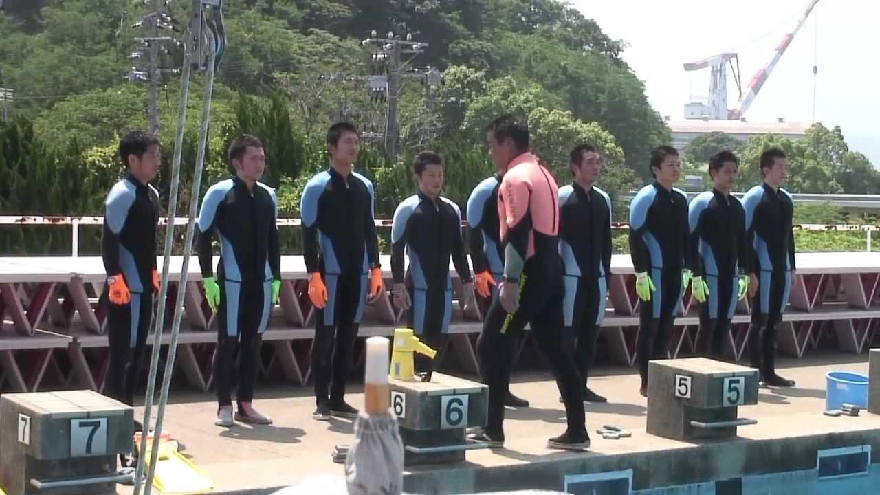 海上保安大学校 第59回海神祭 (...